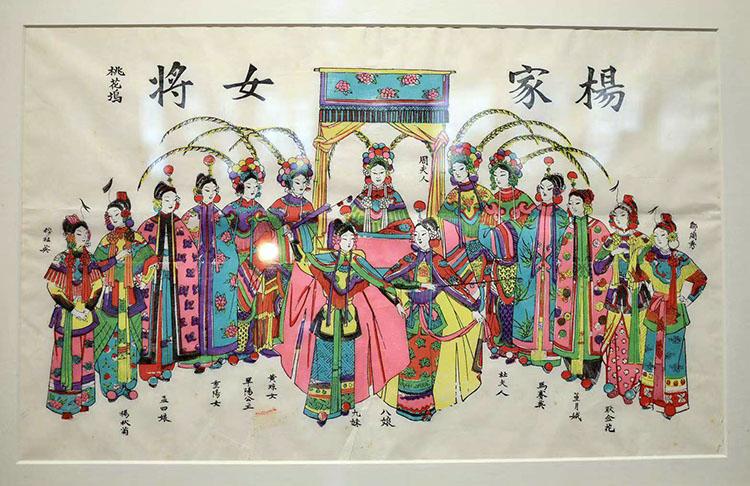 """恭王府携手忻州举行""""年画重回春节""""收官展"""